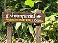 Khunkorn waterfall P1110729.JPG