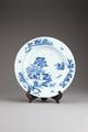 Kinesiskt porslinsfat från 1720-1740-talet - Hallwylska museet - 95664.tif