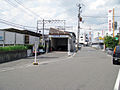 Kintetsu Tominosho sta 002.jpg