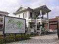 Kiryu(桐生駅前交番) - panoramio.jpg