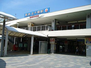 Kita-Senri Station railway station in Suita, Osaka prefecture, Japan