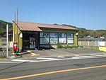 Kitazaki Post Office 20160501.JPG