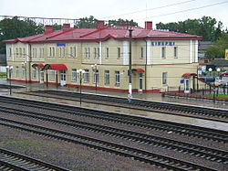 Kivertsi railway station