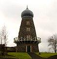 Knockloughrim Windmill - geograph.org.uk - 345232.jpg