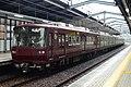 Kobe City Subway-Type3000-3126.jpg
