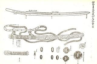 <i>Kogarasu Maru</i> Japanese sword