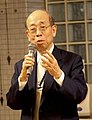 Koichi Sueyoshi 2009.jpg