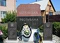 Kolky Memorial Sign in Honour of Koly Republic (YDS 3434).jpg