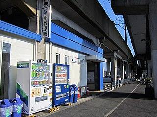 Komakihara Station Railway station in Komaki, Aichi Prefecture, Japan
