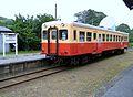 Kominato Railway Kiha 214 Kazusanakano Station.jpg