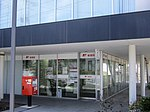 Komoro Aioi Post Office.jpg