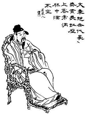 Kong Rong - A Qing dynasty illustration of Kong Rong
