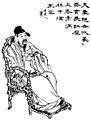 Kong Rong Qing Portrait.jpg