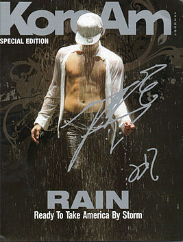 KoreAm June 2007 cover.jpg
