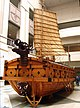 Korea-Seoul-War Memorial 2611&2-06 Turtle Ship.jpg