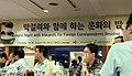 Korea Makgelli 02 (7934119338).jpg