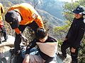 Koreamountainrescue26.JPG
