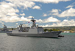 Korean ships pass Hawaiian memorials DVIDS98205.jpg