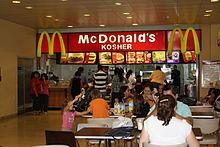 McDonald's Kosher a Buenos Aires (Argentina)