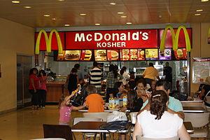 Kosher restaurant - Kosher McDonald's in Buenos Aires, Argentina.