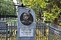 Kronshtadt. Grave Of M. A. Efimov (1909-1943) Hero Of The Soviet Union.jpg