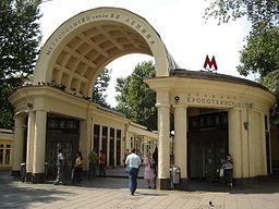 KropotkinskayaStation