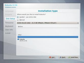 Wizard (software) - Image: Kubuntu 12.04 setup, step 3 (Disk Setup)