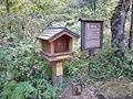 Kumano Kodo Dainichigoe World heritage66.JPG