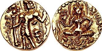 Kumaragupta II - Image: Kumaragupta II Kramaditya Circa 530 540 CE