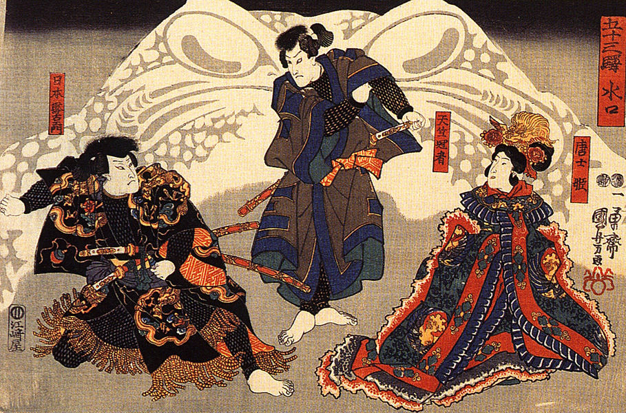 utagawa kuniyoshi - image 1