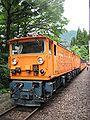 Kurobe Gorge Railway EDR33 locomotive.jpg