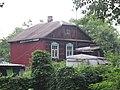 Kyiv - Trukhaniv old house.jpg
