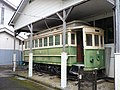 Kyoto City Tram N9 at Amami Island.jpg