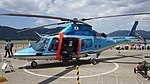 "Kyoto Police Agusta A109E Power(JA6004 ""MIYAKO"") at JMSDF Maizuru Air Station July 16, 2016 02.jpg"