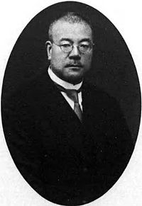 Kyuichi Hasegawa.jpg