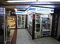 LAWSON S OSL Yodoyabashi-eki Kita store.jpg