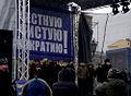 LDPR rally 2012-02-04 (12).jpg