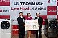 LG '트롬', 미혼모 위해 '고객의 온정' 전달(9).jpg