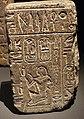 LSR Pharao - Ramses II Altar.jpg
