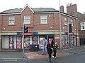 Ladbrokes - Front Street - geograph.org.uk - 1742148.jpg