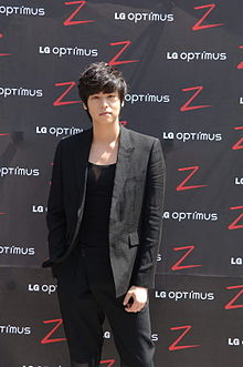 Description de l'image Lee Jang-Woo.jpg.