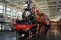 Lenin's Funeral Train, Moscow 02.jpg