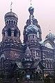 Leningrad-20-Erloeserkirche-1975-gje.jpg