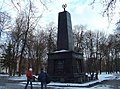 Leninskiy rayon, Yaroslavl', Yaroslavskaya oblast', Russia - panoramio (22).jpg