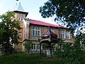 Liceul teoretic Liviu Damian din Rîşcani.JPG