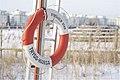 Lifebuoy in Södra Hammarbyhamnen.jpg
