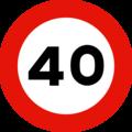 Limite 40.png