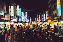 Image result for taiwan night market