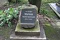 Literator Bridges Grave Markov.jpg
