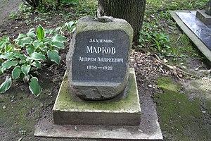 Andrey Markov - Markov's headstone